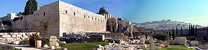 The southern wall of Temple Mount
