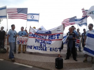 Israelis rally in support of America at US Embassy in Tel Aviv