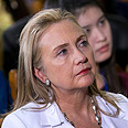 Israeli-Americans sue Clinton over PA aid money