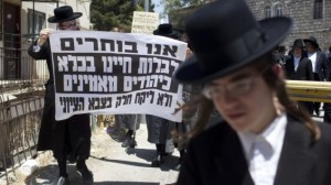 3,000 ultra-Orthodox receive IDF draft notices, to be called up by August