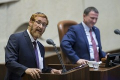"""Newly Likud parliament member, Yehuda Glick speaks at the Knesset assembly hall during his swearing in as a member of the Knesset, at the Knesset, Israeli parliament in Jerusalem on May 25, 2016. Photo by Yonatan Sindel/Flash90 *** Local Caption *** ????? ????? ????? ???? ???? ?????? ????? ?""""? ????? ???? ???? ???????? ????"""